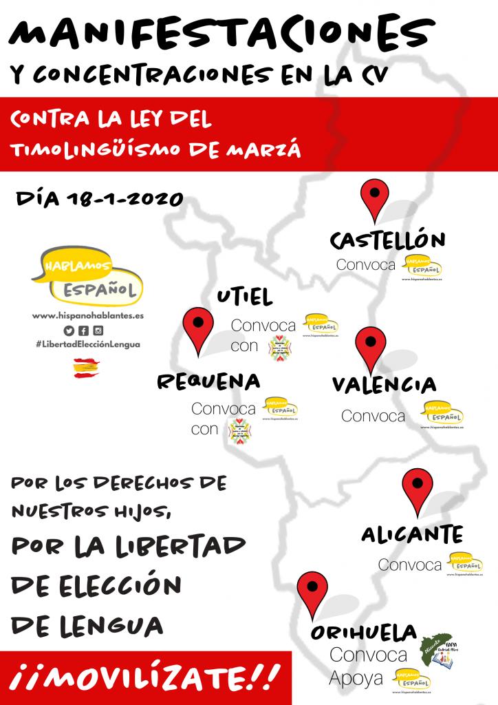 Cartel de movilizaciones, Hablamos Español
